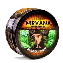 Nirvana Shisha 250g