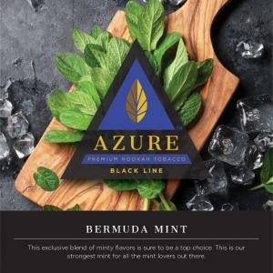 Azure Black 250g