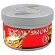 Social-Smoke-Cola-Shisha-Tobacco-Hookah-250g