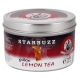 Starbuzz-Lemon-Tea-Shisha-Hookah-Tobacco-250g